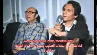 تحميل اغاني مجانا عبد الحليم حافظ بروفه اوليه من غير ليه مع عبد الوهاب