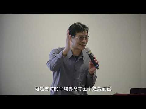 9月7日 李偉文 「只要願意簡單,你可以~」