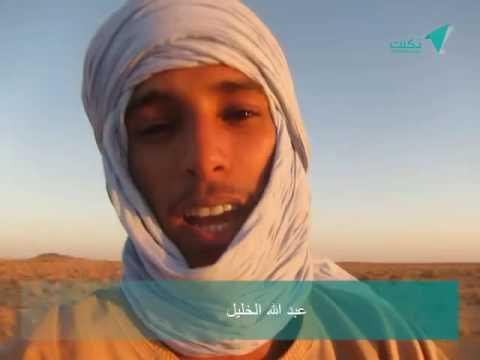 رحلة قصيرة مع إحدى مجموعات التنقيب عن الذهب – عبد الله الخليل