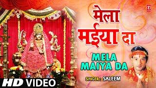 Mela Maiyya Da Punjabi Devi Bhajan By Saleem [Mp3 Song] I Mela Maiyya Da