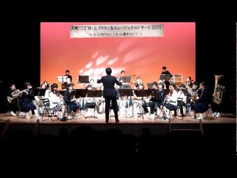 立町小学校芝蘭合奏団・第二中学校吹奏楽部 合同演奏