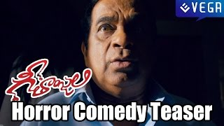 Geethanjali Movie Horror Comedy Teaser - Anjali, Brahmanandam, Srinivasa Reddy