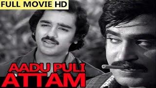Tamil Full Movie  Aadu Puli Attam  Ft Kamal Hassan Rajanikanth Sripriya
