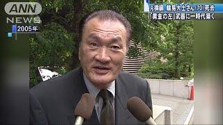 元横綱・輪島大士さん70死去14度の幕内優勝18/10/09