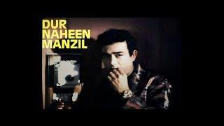"""Санджив Кумар. -фильм """"Door nahin manzil"""" отрывок."""