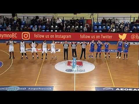 Basket League 2019-2020: ΡΕΘΥΜΝΟ – ΠΑΝΙΩΝΙΟΣ | 25/01/2020 | ΕΡΤ