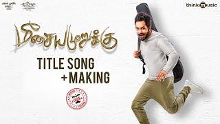 Meesaya Murukku   Title Video Song + Making   Hiphop Tamizha, Aathmika, Vivek
