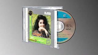 اغاني حصرية Hanan - Ella Enta   حنان - الا انت   Enhanced by: GatFelCD تحميل MP3