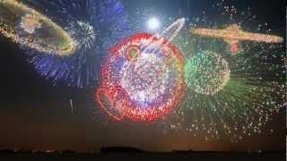 Nieuwjaarskaarten, Nieuw Jaar super vuurwerk