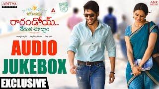 The much awaited Audio Jukebox of RarandoiVedukaChuddam is here Enjoy