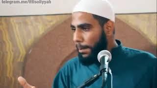 """Шайх Абу Хамза Махмут аль Хасанат   «Когда у тебя был """"последний онлайн"""" с Му́сх"""