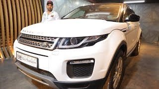 Range Rover Evoque HSE For Sale | Second Hand Luxury Cars | My Country My Ride