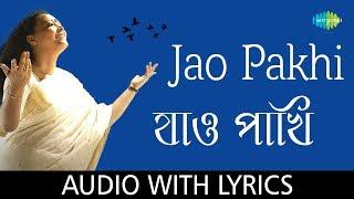 Jal Tarange Jhilmil Jhilmil