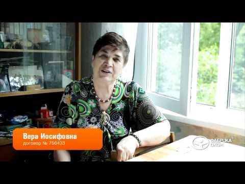 Отзыв о пластиковых окнах — Вера Иосифовна