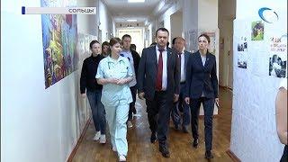 Губернатор Андрей Никитин посетил ряд социальных объектов в Сольцах
