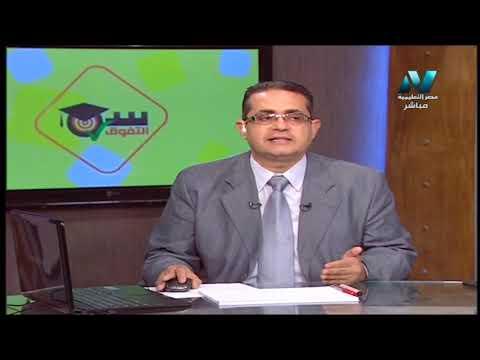 لغة عربية 1 ثانوي حلقة 15 ( نحو : الملحقات / أدب : المدرسة الجديدة ) أ أحمد متولي 07-04-2019