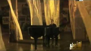 تحميل اغاني توفيق البوشيتي ـ رحلة حب MP3