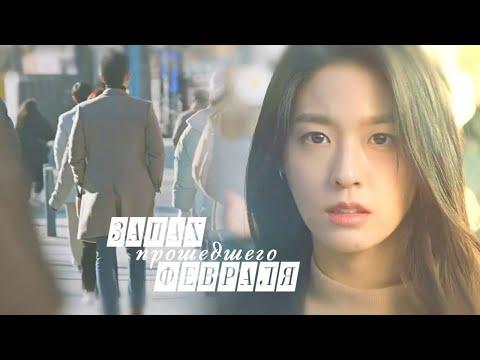 День и ночь - Запах прошедшего февраля (Jung Woo & Hye Won) | Day and Night MV | for Lily ELOQUENCE