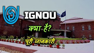 What is IGNOU with Full Information? – [Hindi] – Quick Support - WITH