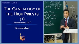 Introduction to the Genealogy of the High Priests (Part 1)