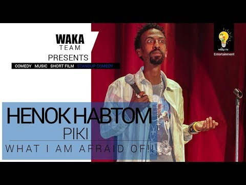New Eritrean Comedy   by Henok Habtom Stand-up comedy Part-1 (2017)