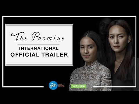 The promise  official international trailer  2017    gdh