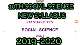 10th new syllabus social science book pdf in tamil nadu