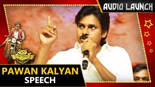 Pawan Kalyan Speech at Sardaar Gabbar Singh Audio Launch
