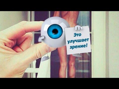 Как поднять зрение на одном глазу
