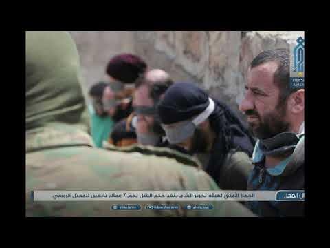 🌍 Террористы казнили в Сирии 7 шпионов российских военных🌍
