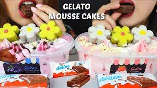 ASMR GELATO (ICE CREAM TUBS) + CHOCOLATE MOUSSE CAKES 리얼사운드 먹방 | Kim&Liz ASMR