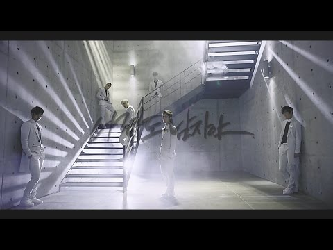 CROSS GENE - I'm Not a Boy, Not Yet a Man
