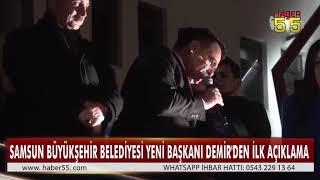 AK PARTİ SAMSUN CUMHURİYET MEYDANI'NDA KUTLAMA YAPTI