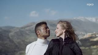 Postcard Of Ester Peony From Romania 🇷🇴 - KAN | Eurovision 2019