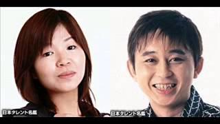 大久保さんの過去の枕営業告白に有吉爆笑13.8.4