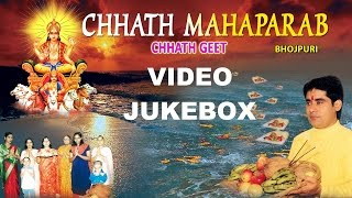 CHHATH MAHAPARAB, BHOJPURI CHHATH POOJA GEET BY ANURADHA PAUDWAL, SUNIL, BELA I VIDEO JUKE BOX - Download this Video in MP3, M4A, WEBM, MP4, 3GP