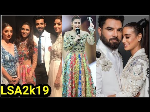 Download Lux Style Award 2019 Hum Tv Full Award Show Video 3GP Mp4