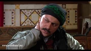باب الحارة ـ عيال صبحي انا يلي مجبور فيهم وبرقبتي ليوم الدين !! ـ وائل شرف ـ عادل علي تحميل MP3