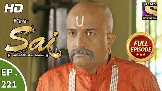 Mere Sai - Ep 221 - Full Episode - 30th July, 2018