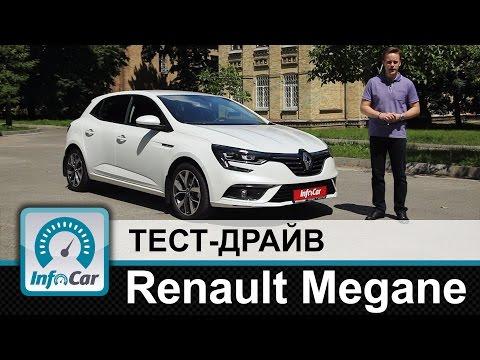 Renault  Megane Хетчбек класса C - тест-драйв 1