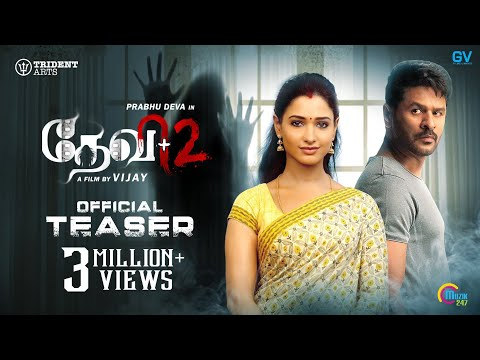 Devi 2 - Movie Trailer Image