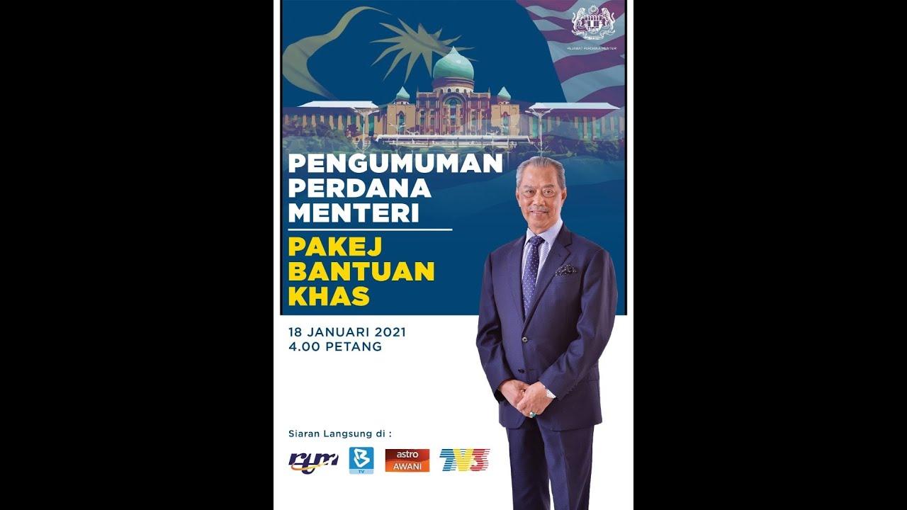 Pengumuman Pakej Bantuan Khas oleh YAB Perdana Menteri (18 Januari 2021)