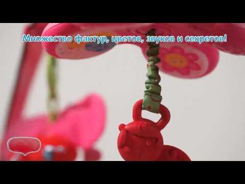 Tiny Love коврик развивающий maxi Разноцветное сафари