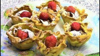 Корзиночки с яблоками - вкуснотища ! Вкусный десерт из песочного теста .
