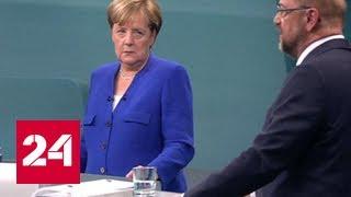 """Дебаты Меркель и Шульца назвали """"дуэлью на подушках"""""""