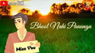 Mujhe Haq Hain | Udit Narayan & Shreya Ghoshal | Lyrics Song