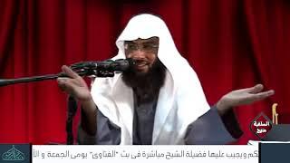 بين الإمام الألباني والفقهاء، حكم إستخدام أواني الذهب - الشيخ محمد حسن عبدالغفار