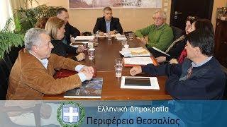 Σύσκεψη για τον πολιτισμό και τα μνημεία στην Περιφέρεια Θεσσαλίας