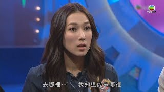 娛樂大家 | 嘉欣BB中文唔好  都玩贏許紹雄幾條街?