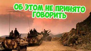 САМЫЕ ПОЗОРНЫЕ ВОЙНЫ В ИСТОРИИ РОССИИ И СССР